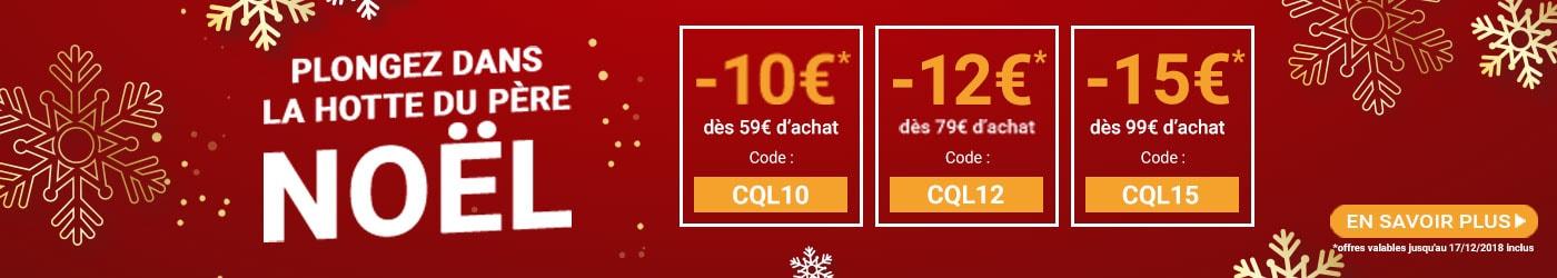 Jusqu'à 15€ de remise sur tout le site